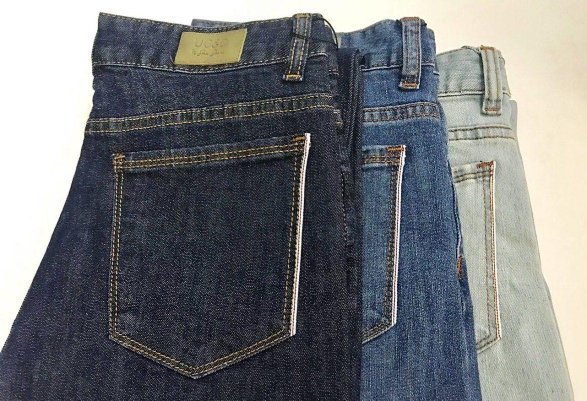 Hình ảnh quần jean nữ selvedge denim của Aaa Jeans