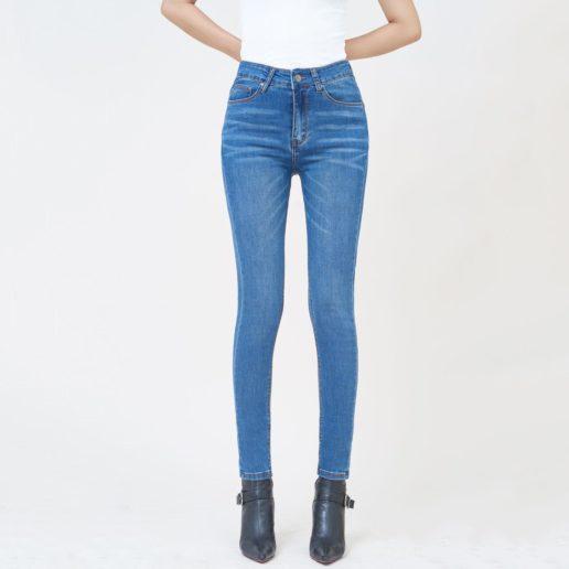 Quần Jean nữ skinny lưng cao xanh đậm
